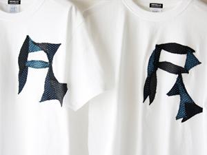 牧之原産織物/日本製 × Revolla R design Tee